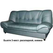 """Диван """"Бьюти"""" 3- местный раскладной (книжка)"""