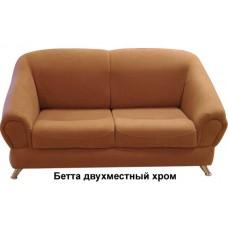 "Диван ""Бетта"" 2-х местный"