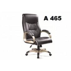 Кресло Сириус С-465