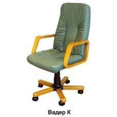 """Кресло для руководителя """"Вадер"""" дерево"""